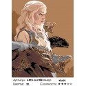 Количество цветов и сложность Девушка и драконы Раскраска по номерам на холсте Живопись по номерам ARTH-AH106