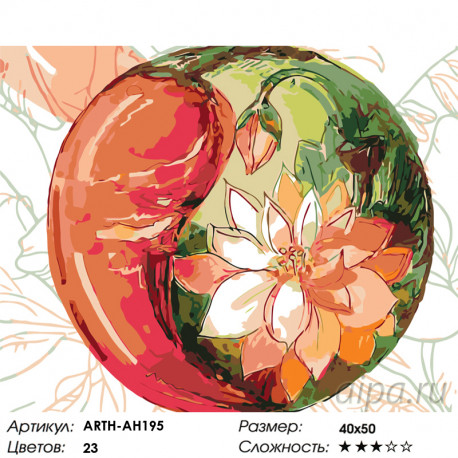 Количество цветов и сложность Капля росы Раскраска по номерам на холсте Живопись по номерам ARTH-AH195