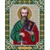 Святой Павел Набор для частичной вышивки бисером Паутинка Б-722