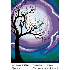 Количество цветов и сложность Магия луны Раскраска по номерам на холсте Живопись по номерам RA108