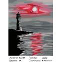 Количество цветов и сложность Красная луна Раскраска по номерам на холсте Живопись по номерам RA109