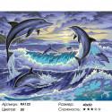 Количество цветов и сложность Танец дельфинов Раскраска по номерам на холсте Живопись по номерам RA123