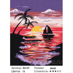 Количество цветов и сложность Багряный закат Раскраска по номерам на холсте Живопись по номерам RA137