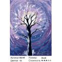 Количество цветов и сложность Дерево в лунном свете Раскраска по номерам на холсте Живопись по номерам RA141