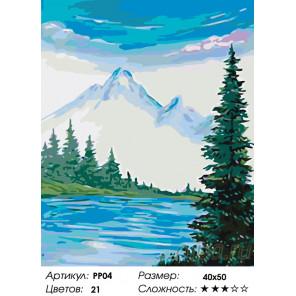 Количество цветов и сложность Зов гор Раскраска по номерам на холсте Живопись по номерам PP04