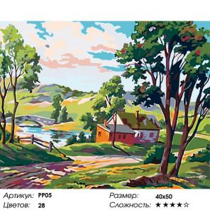 Количество цветов и сложность Солнечная Италия Раскраска по номерам на холсте Живопись по номерам PP05