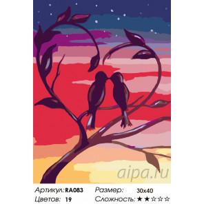 Количество цветов и сложность Влюбленные пташки Раскраска по номерам на холсте Живопись по номерам RA083