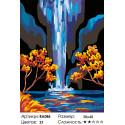 Количество цветов и сложность Золотые листья и водопад Раскраска по номерам на холсте Живопись по номерам RA086