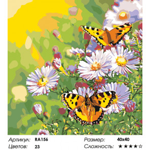 Количество цветов и сложность Солнечная полянка Раскраска по номерам на холсте Живопись по номерам RA156