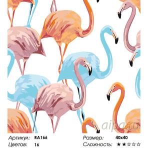 Количество цветов и сложность Цветные фламинго Раскраска по номерам на холсте Живопись по номерам RA166