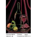 Количество цветов и сложность Вино и фрукты Раскраска по номерам на холсте Живопись по номерам RA171