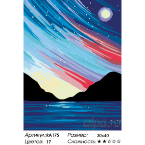 Волшебство рассвета Раскраска по номерам на холсте Живопись по номерам RA175