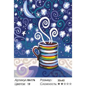 Количество цветов и сложность Кофе со звездами Раскраска по номерам на холсте Живопись по номерам RA176