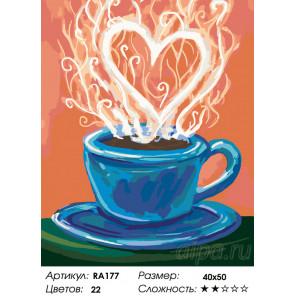 Аромат любви Раскраска по номерам на холсте Живопись по номерам RA177
