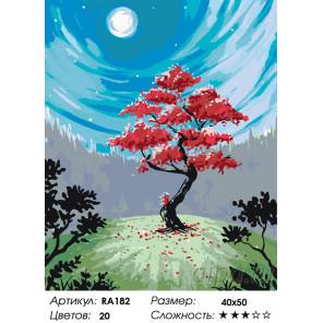 Дерево познания Раскраска по номерам на холсте Живопись по номерам RA182