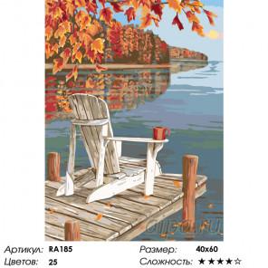 Количество цветов и сложность Золотая мечта Раскраска по номерам на холсте Живопись по номерам RA185