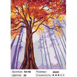 Количество цветов и сложность Золотая крона Раскраска по номерам на холсте Живопись по номерам RA186