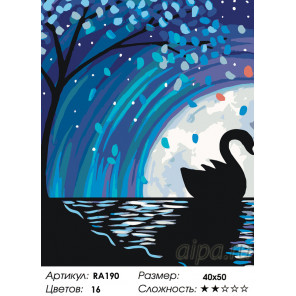 Количество цветов и сложность Лебедь в лунном сиянии Раскраска по номерам на холсте Живопись по номерам RA190