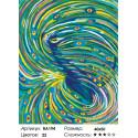 Количество цветов и сложность Чарующий танец павлина Раскраска по номерам на холсте Живопись по номерам RA194