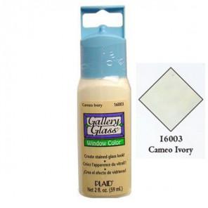 Витражная краска слоновая кость PLD-16003