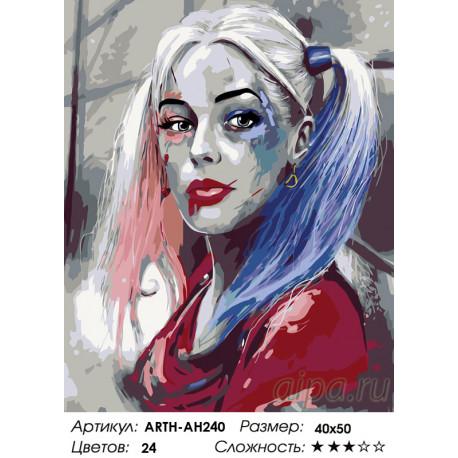 эффектный макияж раскраска по номерам на холсте живопись по номерам Arth Ah240