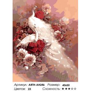 1 Белые павлины Раскраска по номерам на холсте Живопись по номерам
