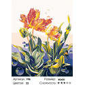 Количество цветов и сложность Ажурные тюльпаны Раскраска по номерам на холсте Живопись по номерам F46