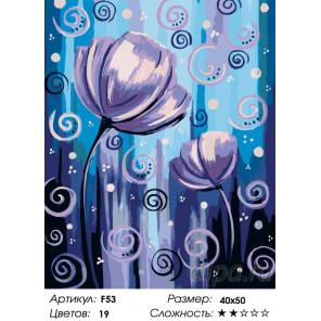 Лиловые маки Раскраска по номерам на холсте Живопись по номерам F53