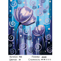 Количество цветов и сложность Лиловые маки Раскраска по номерам на холсте Живопись по номерам F53