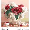Количество цветов и сложность Пионы и вишня Раскраска по номерам на холсте Живопись по номерам F59