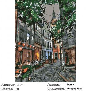 Количество цветов и сложность Уютная улочка Риги Раскраска по номерам на холсте Живопись по номерам LV28