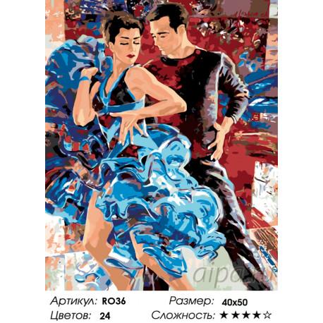 Количество цветов и сложность Испанские танцы Раскраска по номерам на холсте Живопись по номерам RO36