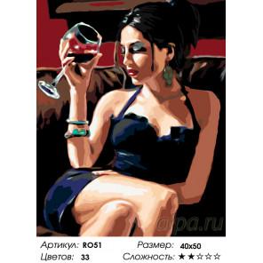 Количество цветов и сложность Сладкое вино Раскраска по номерам на холсте Живопись по номерам RO51