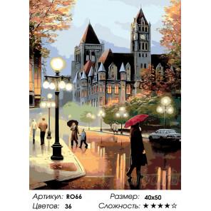 Количество цветов и сложность Вечерняя Прага Раскраска по номерам на холсте Живопись по номерам RO66