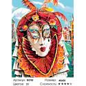 Количество цветов и сложность Маски Венеции Раскраска по номерам на холсте Живопись по номерам RO95
