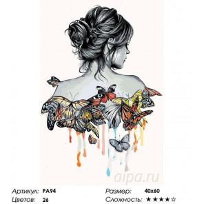 Наряд из бабочек Раскраска по номерам на холсте Живопись по номерам PA94