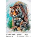 Количество цветов и сложность Попробуй подойди Раскраска картина по номерам на холсте Белоснежка 270-AS