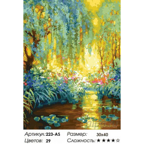 Майское утро в Живерни Раскраска картина по номерам на холсте Белоснежка 223-AS