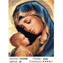 Мадонна с Младенцем Раскраска по номерам на холсте