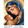 Количество цветов и сложность Мадонна с Младенцем Раскраска по номерам на холсте GX25582