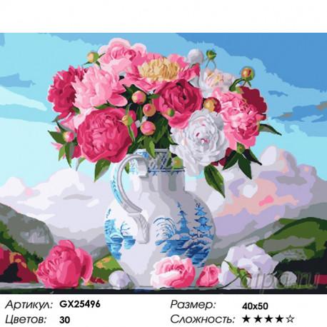 Количество цветов и сложность Каскад пионов Раскраска по номерам на холсте GX25496