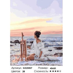 Количество цветов и сложность Жизнь у моря Раскраска по номерам на холсте GX25437