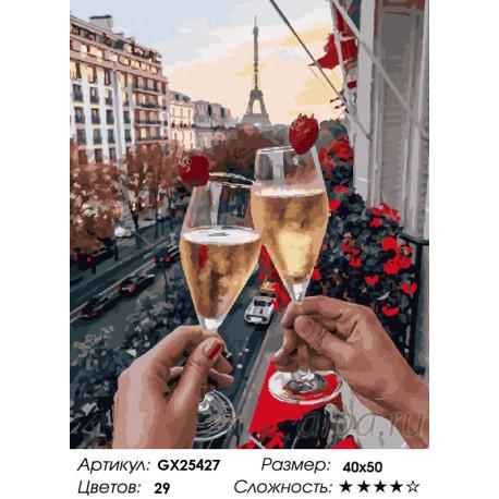 Количество цветов и сложность Любовь в париже Раскраска по номерам на холсте GX25427