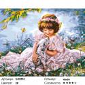 Количество цветов и сложность Девочка с долматинцем Раскраска по номерам на холсте GX8553