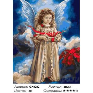 Количество цветов и сложность Ангел на Рождество Раскраска по номерам на холсте GX8282