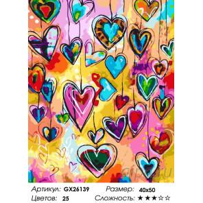 картины по номерам абстракции купить в интернет магазине