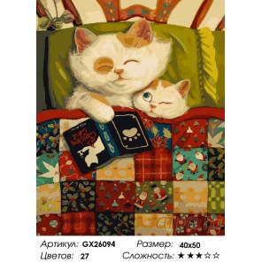 Сказки на ночь Раскраска по номерам на холсте GX26094