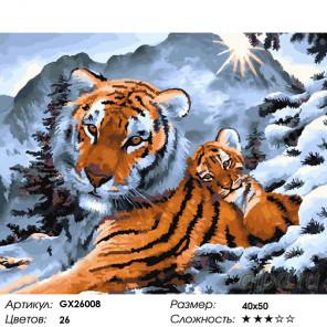 Количество цветов и сложность Тигр в горах Раскраска по номерам на холсте GX26008