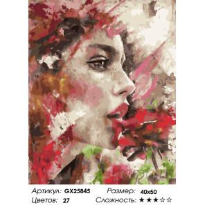 Количество цветов и сложность Девушка с цветком Раскраска по номерам на холсте GX25845