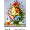 Количество цветов и сложность Летний букет цветов Раскраска по номерам на холсте GX25798